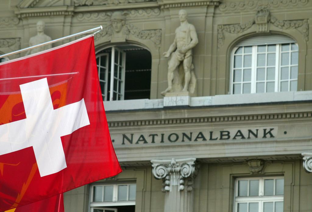 Как открыть счет в швейцарском банке?