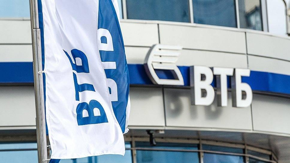 Кредит под залог квартиры в ВТБ 24: условия для пенсионеров