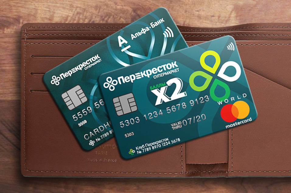 Mastercard−Перекресток–Альфа-банк