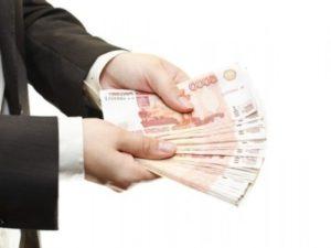 Можно ли отказаться от страховки по кредиту?