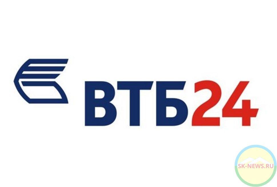 Мультикарта ВТБ 24 условия пользования