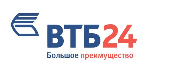 Потребительский кредит для пенсионеров в ВТБ 24