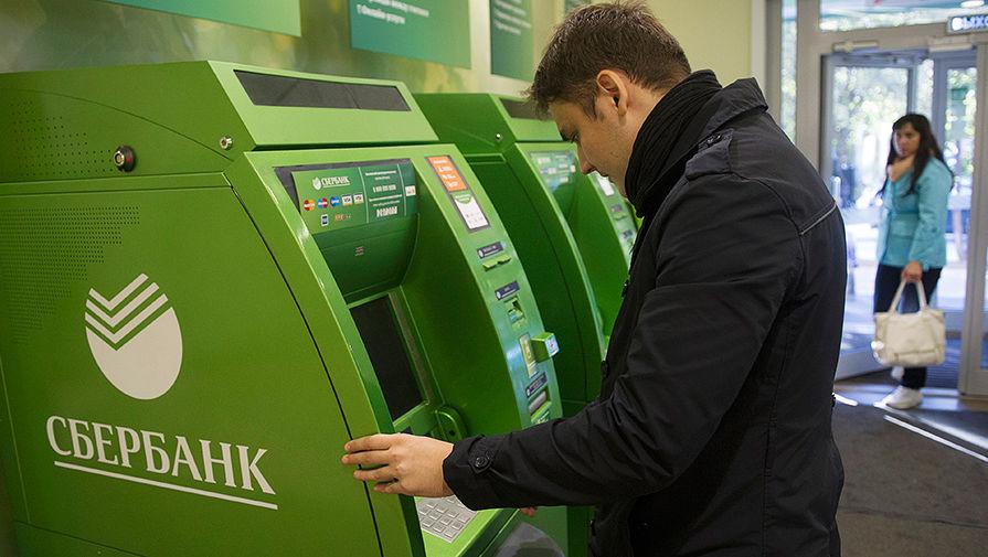 Изображение - Как перевести деньги с карты сбербанка на телефон другому человеку bankomat
