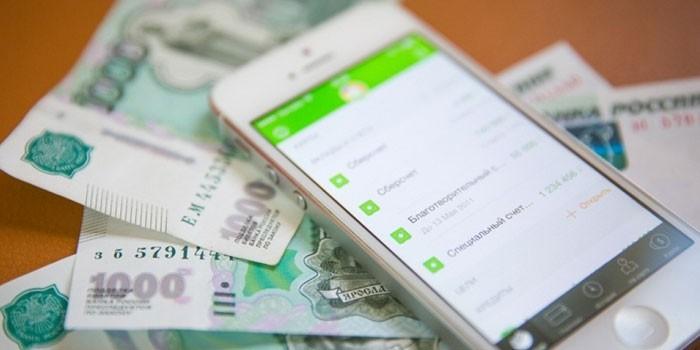 Сбербанк мобильный