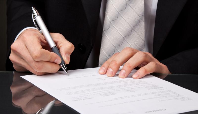 Изменение условий договора о кредитовании
