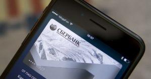 Изображение - Как перевести деньги с карты сбербанка на телефон другому человеку sber-smart-300x157
