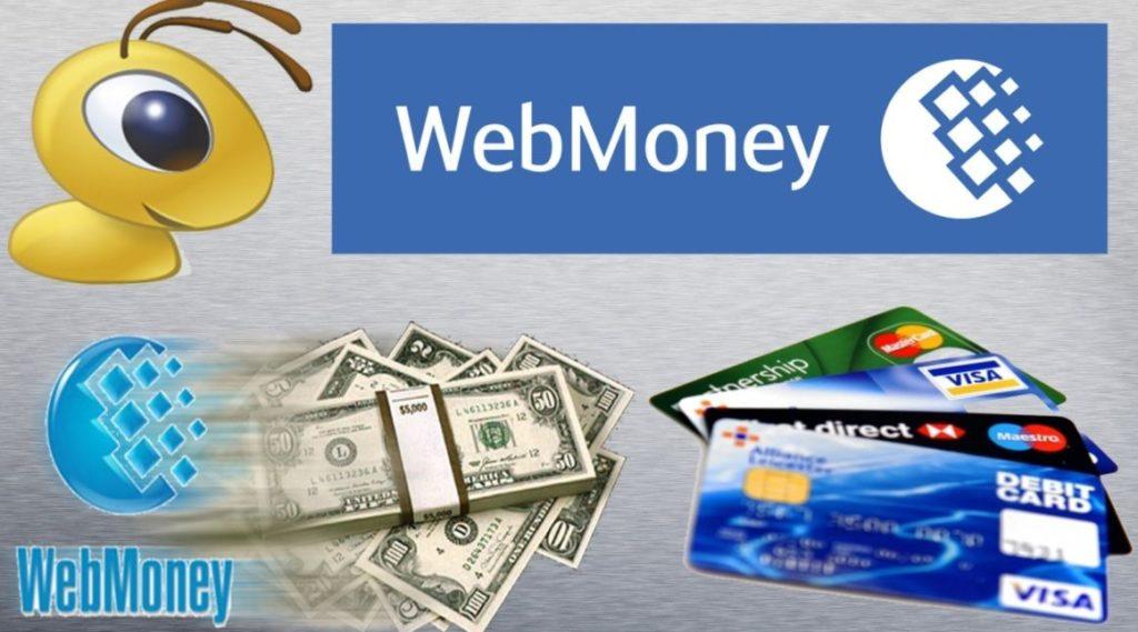 Возможности Формального аттестата WebMoney