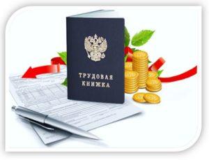 Альфа-банк кредиты физическим лицам: процентные ставки