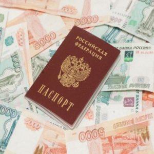 Быстрый кредит наличными по паспорту в день обращения