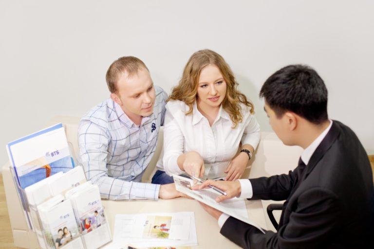 Что лучше ипотека или потребительский кредит: отзывы