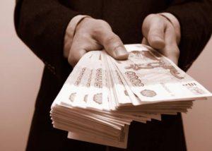 Кредит без справок и поручителей срочно с плохой кредитной историей Москва