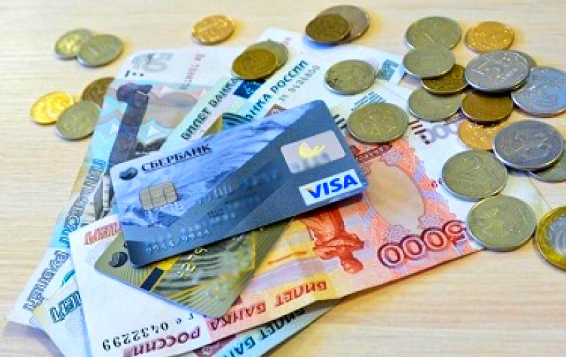 Кредит на карту онлайн срочно не выходя из дома без отказа 50000