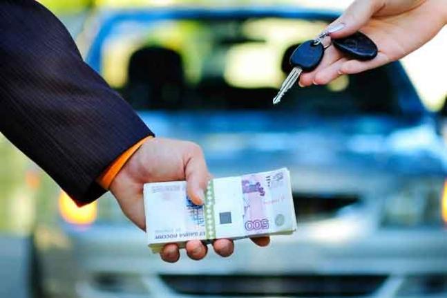 Кредит под залог автомобиля в банке без справки о доходах