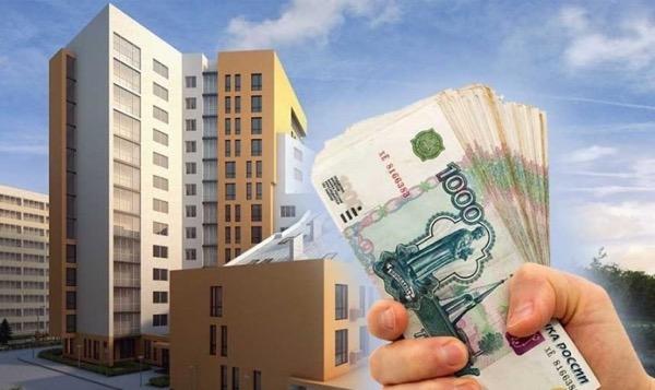 Кредит под залог недвижимости без подтверждения доходов