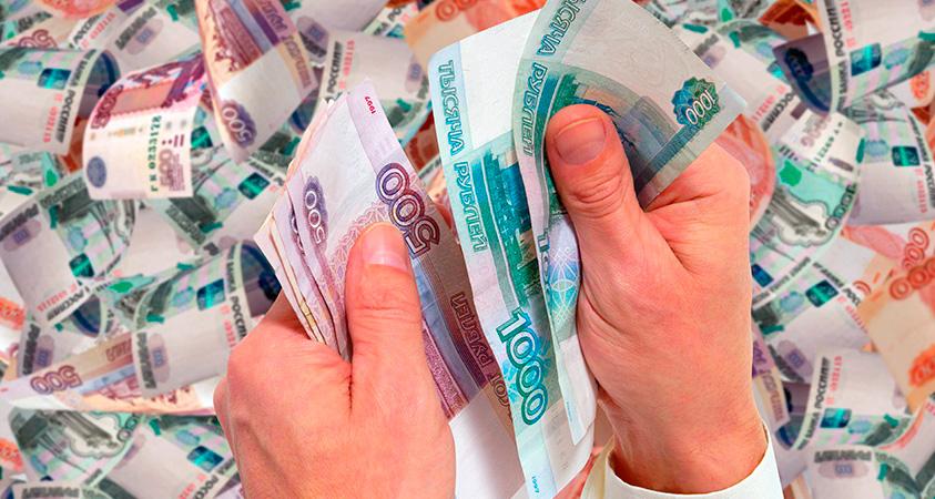 Кредит сто тысяч рублей срочно