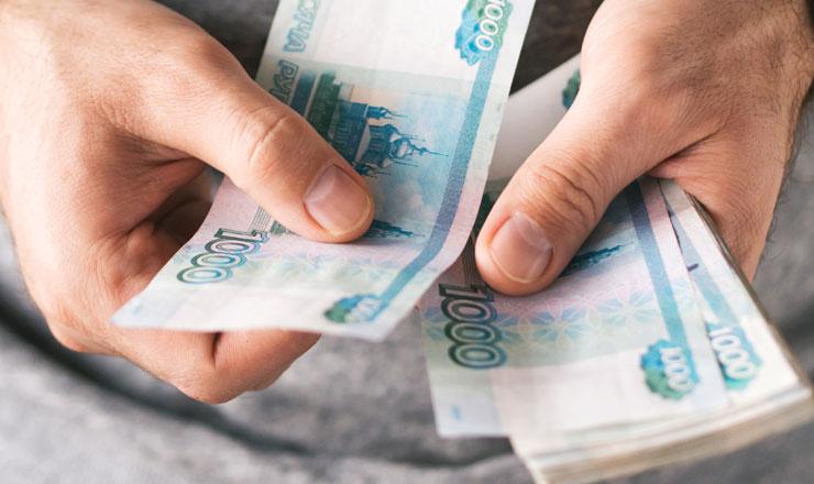 Кредиты наличными: лучшие предложения от банков онлайн