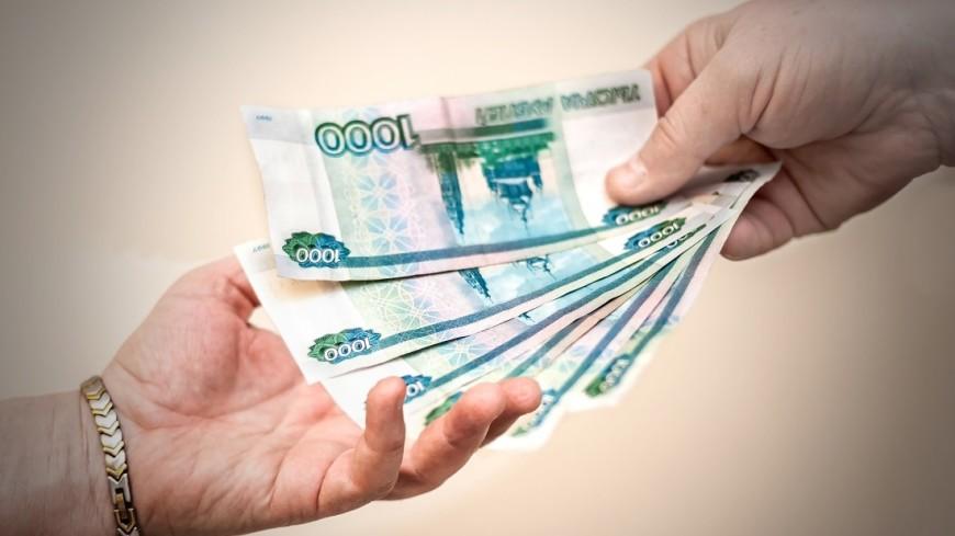 Кредиты наличными: лучшие предложения от банков