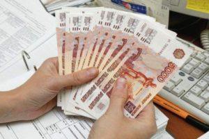Потребительский кредит без справок о доходах в Москве