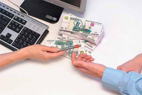 Потребительский кредит по 2 документам без справок о доходах