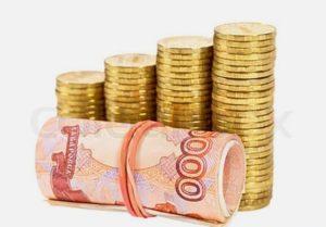 Потребительский кредит по двум документам без справок о доходах