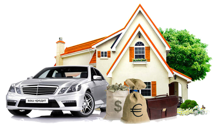 Потребительский кредит под залог недвижимости в Сбербанке