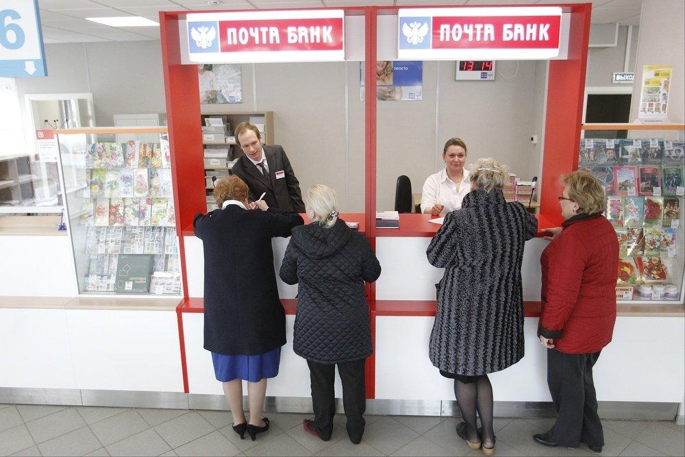 Взять кредит по 2 документам без справок о доходах